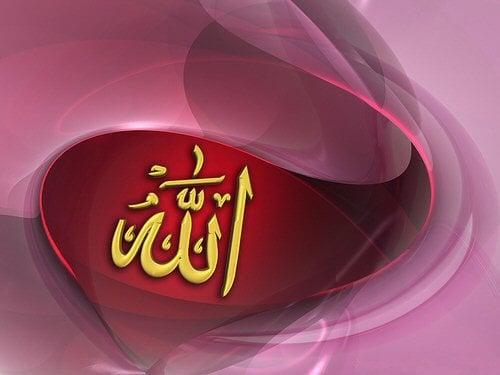 ALLAH yazısı