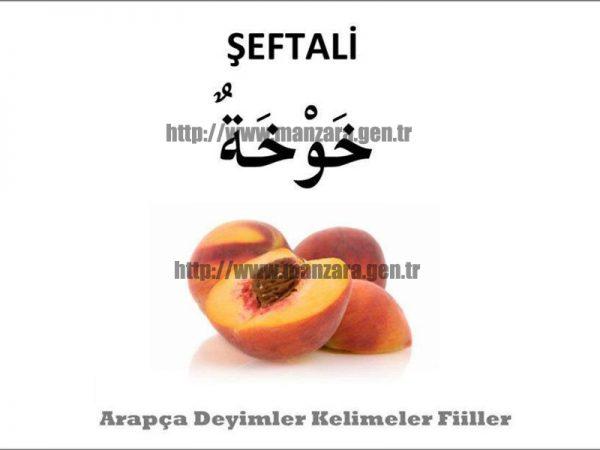 Arapça Şeftali