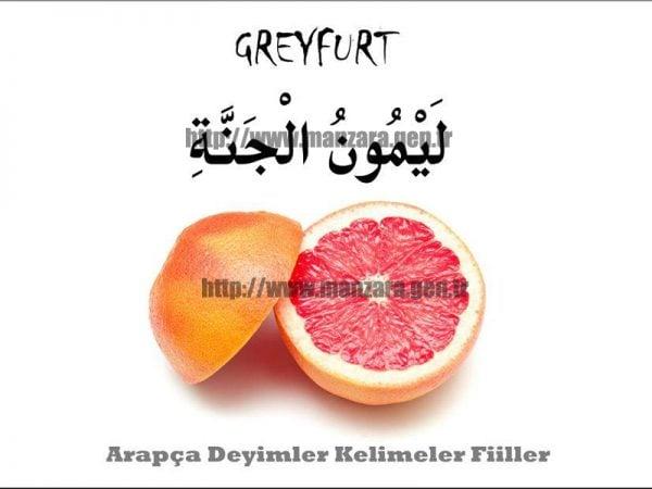 Arapça greyfurt yazısı ve resmi