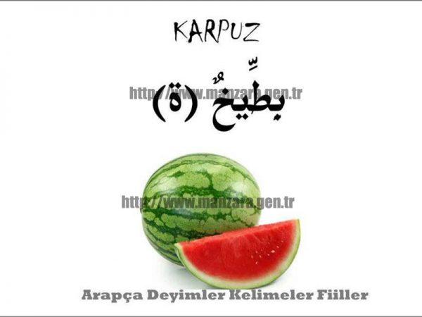 Arapça karpuz yazısı ve resmi