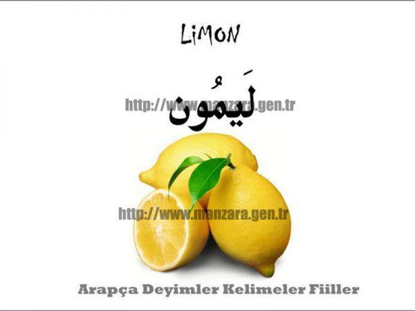 Arapça limon yazısı ve resmi
