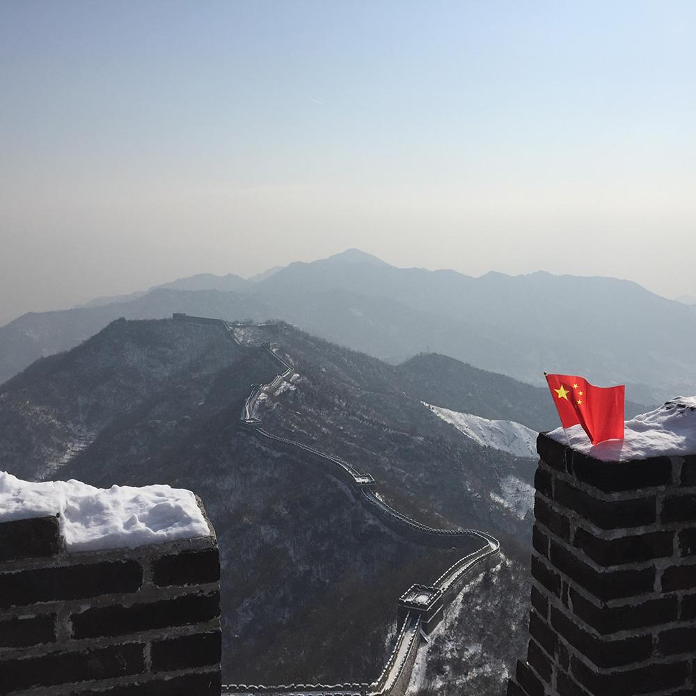 Çin Seddi'nde Çin Bayrağı. Çin Seddi'nden Manzaralar..