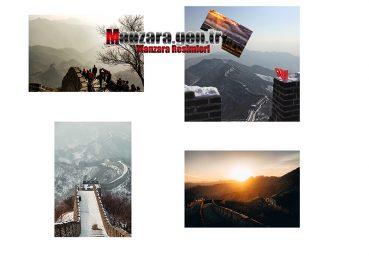 Çin Seddi'nden Manzaralar