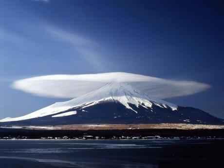 Dağ Bulutu