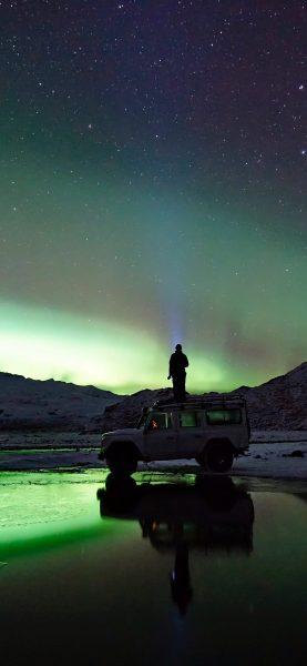 Kuzey Işıkları Manzarası
