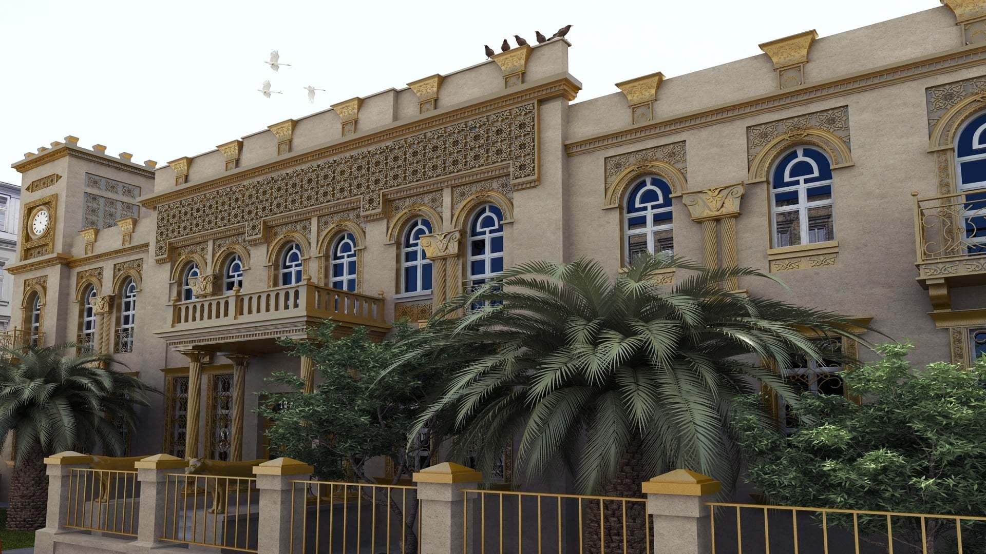 Libya'daki Malikane'nin Ön Cephesi