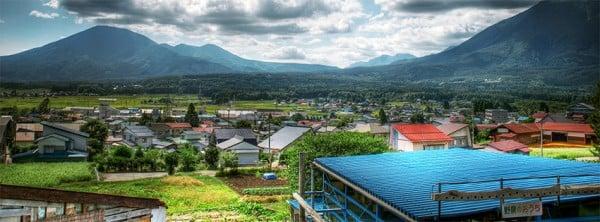 Nojiri Manzarası Facebook Kapağı