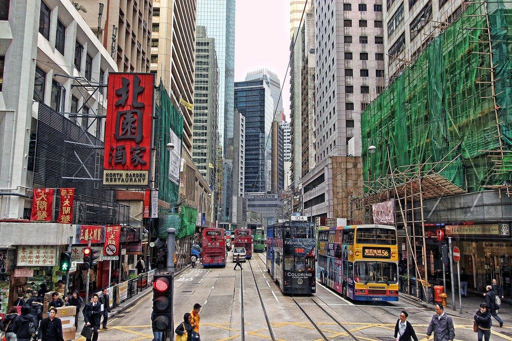 hong kong fotoğrafı