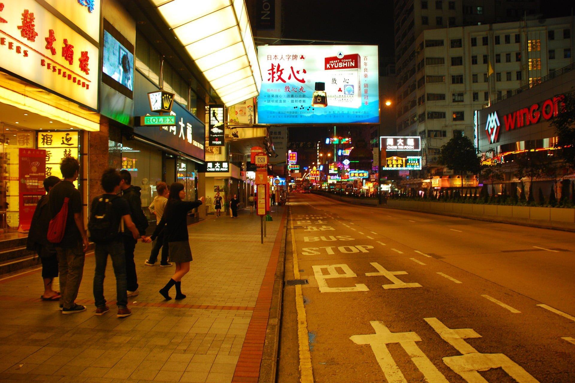 hong kong manzarası