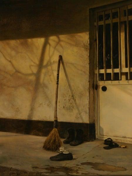 iman maleki - a custodian's house