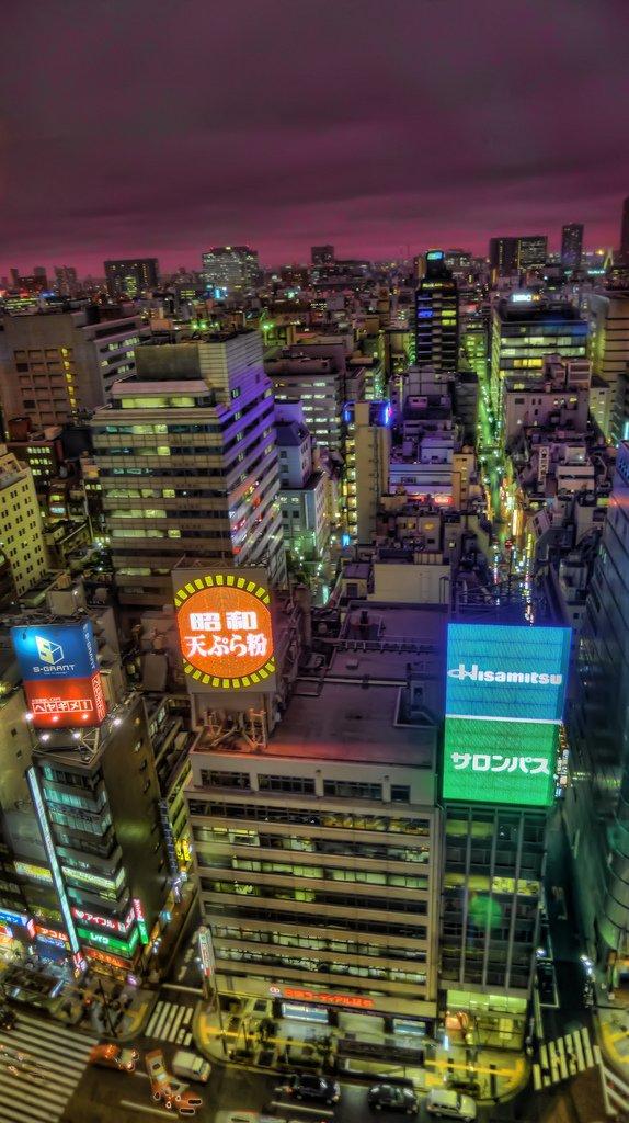japonya resimleri – 20