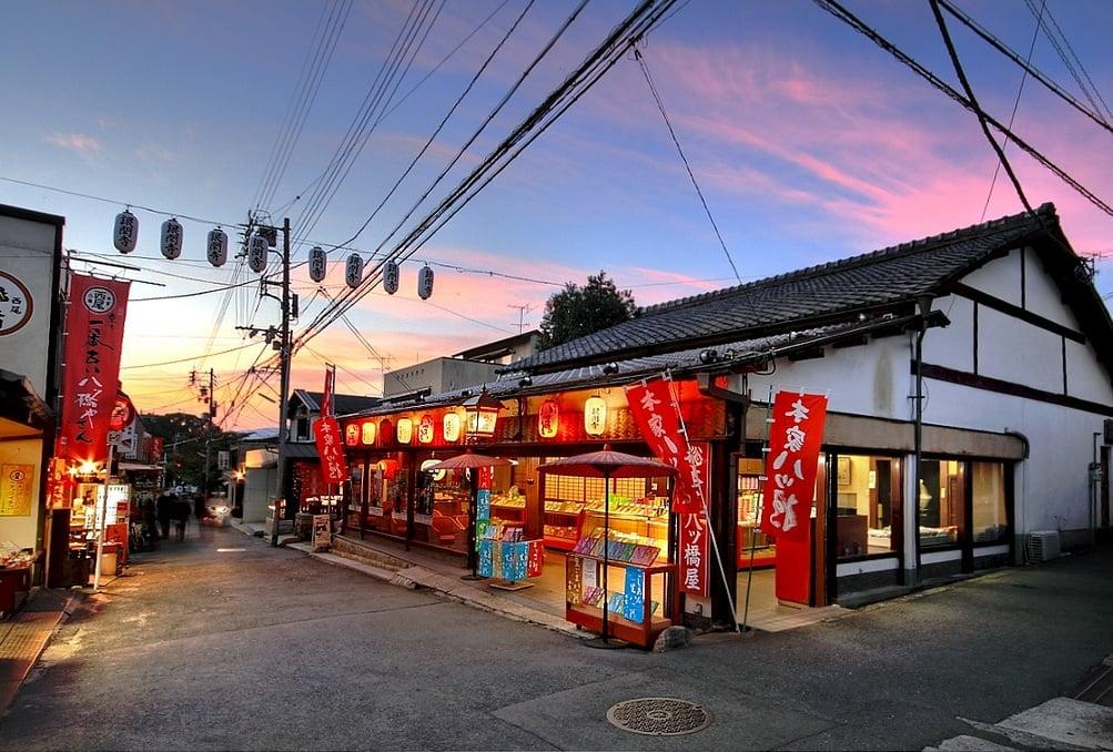 japonya resimleri – 4
