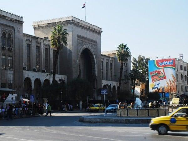 resmi bina