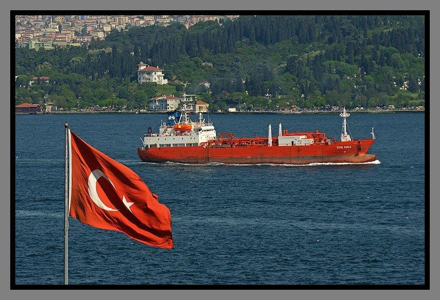 türk bayrağı – 4